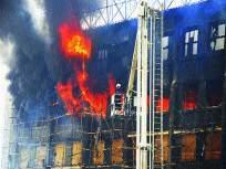 प्रसंगावधान राखत इमारत त्वरित रिकामी केल्याने जीवितहानी टळली