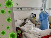 CoronaVirus : कोरोना व्हायरसमुळे अमेरिकेतील भारतीयांची झालीये 'अशी' अवस्था - Marathi News | CoronaVirus : Coronavirus latest update indians dead in usa myb | Latest health Photos at Lokmat.com