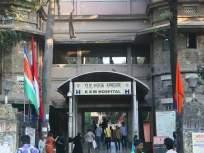 केईएम रुग्णालयाच्या वस्तुस्थितीचा विपर्यास - Marathi News | A distortion of the KEM hospital fact | Latest mumbai News at Lokmat.com