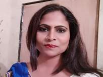 सिनेसृष्टी हादरली! एकाच दिवसात दुसरी आत्महत्या; अभिनेत्री अनुपमा पाठकने जीवन संपवले - Marathi News | Bhojpuri Actress Anupama Pathak commits suicide in Mumbai; Wrote suicide note | Latest crime News at Lokmat.com