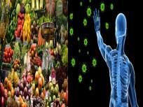 आजारांपासून चार हात लांब राहण्यासाठी 'या' भाज्याचे करा सेवन; वाचा आरोग्यवर्धक फायदे - Marathi News | Know properties these vegetables according ayurveda and health benefits | Latest health Photos at Lokmat.com