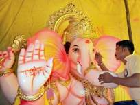 यंदा गणेशोत्सव साधेपणाने; विलेपार्ले अंधेरीतील १५० गणेशोत्सव मंडळांचा निर्णय - Marathi News | This year Ganeshotsav simply; Decision of 150 Ganeshotsav Mandals in Vile Parle Andheri | Latest mumbai News at Lokmat.com