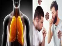 'या' कारणामुळे तुमच्याही शरीरात उद्भवू शकते ऑक्सिजनची कमतरता; वेळीच जाणून घ्या उपाय - Marathi News | Health Tips : low oxygen level in human body symptoms and causes health issues | Latest health News at Lokmat.com