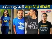 न बोलता खुप काही बोलून गेले हे सेलिब्रीटी | Marathi Celebrity T- Shirt Message | CNX FIlmy - Marathi News | This is a celebrity who has said a lot without speaking Marathi Celebrity T- Shirt Message | CNX FIlmy | Latest entertainment Videos at Lokmat.com
