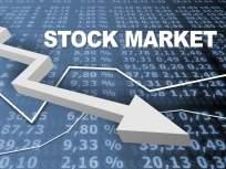 बाजारातील घसरणीमुळे गुंतवणूकदारांचे ३.९५ लाख कोटींचे नुकसान - Marathi News | Investors lose Rs 3.95 lakh crore due to market slump | Latest mumbai News at Lokmat.com