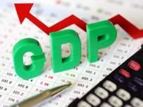 CoronaVirus News: तिमाहीत जीडीपीमध्ये ४० टक्के घसरण शक्य - Marathi News | CoronaVirus News: GDP to fall by 40% in quarter | Latest mumbai News at Lokmat.com