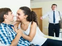 तुमचा बॉयफ्रेंड अजूनही एक्स गर्लफ्रेंडशी बोलतो का हे कसं ओळखाल?