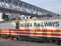 धक्कादायक! अविरत सेवा देणाऱ्या तब्बल 1302रेल्वे कर्मचाऱ्यांसह कुटुंबियांना कोरोनाची बाधा - Marathi News | Shocking! 1302 railway employees and there family's corona positive | Latest mumbai News at Lokmat.com