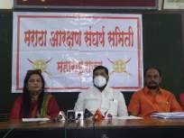 मराठा आरक्षण: ६ ऑक्टोबरला मातोश्रीबाहेर आंदोलन, १० ऑक्टोबरला महाराष्ट्र बंदची हाक - Marathi News | Maratha Reservation: Call for Maharashtra Bandh on 10th October | Latest mumbai News at Lokmat.com