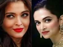 करिनापासून दीपिकापर्यंत, ग्लोईंग स्किनसाठी अभिनेत्री वापरतात 'या' सोप्या 'ब्युटी ट्रिक्स' - Marathi News | Bollywood actresses glowing skin beauty secrets from aishwarya to kareena | Latest beauty Photos at Lokmat.com