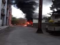 घाटीतील मूत्रपिंड विकार विभागाच्या बाजूला साठविलेल्या कचऱ्याला आग