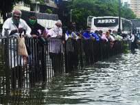 मुंबईकर म्हणतात, आम्ही कर स्वरूपात भरलेले पैसे पाण्यात, पालिकेला मुंबई तुंबण्याच्या समस्येवर उपाय का सापडत नाही? - Marathi News | Mumbaikars say, we have paid the tax money in the water, why the municipality can not find a solution to the problem of filling Mumbai? | Latest mumbai News at Lokmat.com