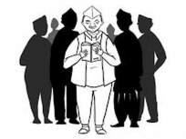निवृत्त अधिकाऱ्यांना दोन वर्षांसाठी राजकारण बंदी करावी; राष्ट्रवादीची मागणी - Marathi News | Retired officers should be banned from politics for two years | Latest mumbai News at Lokmat.com