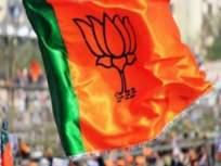 भाजपा शिष्टमंडळ राज्यपालांच्या भेटीला - Marathi News | BJP delegation to meet Governor | Latest mumbai News at Lokmat.com