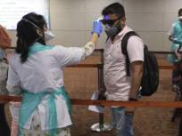 CoronaVirus भय इथले संपत नाही!आरोग्य सेवकांना अपुऱ्या सुरक्षेचे भय - Marathi News | CoronaVirus Health workers fear because of inadequate security and equipment | Latest maharashtra News at Lokmat.com