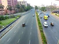 रस्ते, पदपथांवर होणार ६३४ कोटी रुपये खर्च