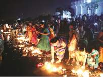 दिव्यांनी उजळले नदीपात्र; परिवाराच्या दीर्घायुष्यासाठी महिलांनी केली गंगेची आरती