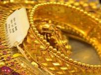 Gold Rates: आठवड्याभरात सोने कितीने महागले? जाणून घ्या ताजा दर - Marathi News | Gold Rates: How much did gold price rise in a week? Find out the latest rates | Latest business Photos at Lokmat.com