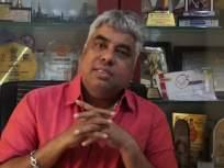 नाट्यनिर्माते गोविंद चव्हाण यांचे निधन - Marathi News | Playwright Govind Chavan passes away | Latest mumbai News at Lokmat.com