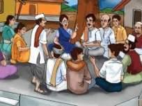 ग्रामसेवक आणिगावपातळीवरील इतर कर्मचाऱ्यांना मिळणार २५ लाखांंचेविमा संरक्षण - Marathi News | coronavirus: Gramsevak & other employes will get insurance coverage of Rs.25 lacks BKP | Latest maharashtra News at Lokmat.com