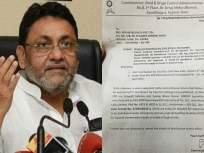 Nawab Malik : हा घ्या पुरावा, नवाब मलिकांनी रेमेडिसीवर पुरवठ्याबाबतचं पत्रच केलं शेअर - Marathi News | Nawab Malik: Take this proof, Nawab Malik shared the letter regarding supply on Remedi | Latest mumbai News at Lokmat.com