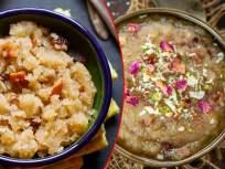 इम्युनिटी बुस्टर आहे लापशीचा हलवा...एकदा ट्राय करून बघाच - Marathi News | Immunity Booster suji halwa ... try it once | Latest food News at Lokmat.com