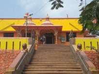 वारसा मुंबईचा! भागडचुरीची गोष्ट; स्थानिक राजांचा दिल्लीच्या सलतनतीला फायदा - Marathi News | Mumbai's heritage! The story of Bhagadchuri; Local kings benefit the Sultanate of Delhi | Latest mumbai News at Lokmat.com