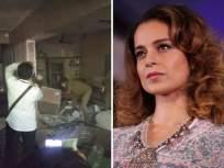 कंगनाला मोठा दिलासा; कार्यालयावरील कारवाईला मुंबई उच्च न्यायालयाकडून स्थगिती - Marathi News | mumbai High Court stays BMCs demolition at Kangana Ranauts property | Latest mumbai News at Lokmat.com