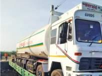 ऑक्सिजन एक्स्प्रेस आज पाेहाेचणार कळंबोलीला; गुजरातमधील हापा येथून गाडी रवाना - Marathi News | Oxygen Express will reach Kalamboli today | Latest mumbai News at Lokmat.com