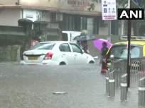 Mumbai Rains Live: मुंबईसह उपनगरांत मुसळधार पाऊस, सायनमध्ये साचलं पाणी