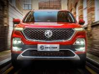 MG मोटर भारतात करणार 3000 कोटींची गुंतवणूक; लवकरच येणार नव्या गाड्या