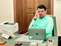 आपल्या भागातूनच गरजूंची मदत करा: देवेंद्र फडणवीस - Marathi News | Help the needy from your area: Devendra Fadnavis | Latest nagpur News at Lokmat.com