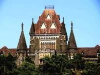 खासगी वैद्यकीय संस्थांतील डॉक्टर, कर्मचाऱ्यांना सुरक्षात्मक साधने द्या; उच्च न्यायालयाचे रुग्णालय प्रशासनाला निर्देश - Marathi News | Provide protective equipment to doctors, staff at private medical institutions; Directive to the hospital administration of the High Court | Latest mumbai News at Lokmat.com