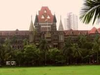 कोरोनाबाधित रुग्णांची नावे जाहीर करण्याची मागणी कशासाठी? याचिकाकर्त्याला न्यायालयाचा उलट सवाल - Marathi News | Why the demand for disclosure of names of corona patients? Reverse question of the court to the petitioner | Latest mumbai News at Lokmat.com