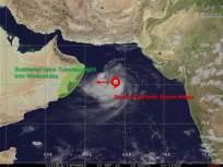 अरबी समुद्रात हिक्का नावाचे चक्रीवादळ,मुंबईला धोका नाही