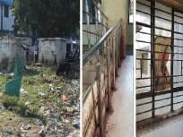 हिंगोली जिल्हा रूग्णालय सापडले अस्वच्छतेच्या विळख्यात; पिचकाऱ्यांनी रंगल्या भिंती