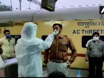 CoronaVirus News: दिल्ली, गुजरात, राजस्थानमधून आलेल्या प्रवाशांची आरटी पीसीआर टेस्ट - Marathi News | RT PCR test for passengers from Delhi, Gujarat, Rajasthan begin in Dadar Station | Latest mumbai News at Lokmat.com
