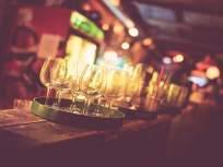 वरळीतील 'त्या' पबचा परवाना रद्द - Marathi News   License of 'that' pub in Worli revoked   Latest mumbai News at Lokmat.com