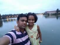 CoronaVirus बाबावर लक्ष असूदेत! पोलीस कन्येचे देवबाप्पाला ग्रिटिंग - Marathi News | CoronaVirus! keep Watch on my father; Greeting of police girl to god | Latest mumbai News at Lokmat.com