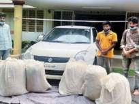 धक्कादायक! कोरोनामुळे शिक्षकाची नोकरी गेली; पोट भरण्यााठी विकायचा गांजा, 'असं' पितळ उघडं पडलं - Marathi News | Lockdown Effect : Teacher arrested for drug peddling from bengaluru | Latest health News at Lokmat.com