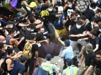 हाँगकाँगची वाटचाल कडेलोटाकडे