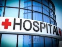 उन्नाव बलात्कार पीडितेची मृत्यूशी झुंज अपयशी, सफदरजंग रुग्णालयात घेतला अखेरचा श्वास