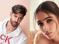 हृतिक रोशनची हीच बहीण करतेय बॉलिवूड डेब्यू, पाहा सुंदर फोटो - Marathi News | Hrithik Roshan's cousin Pashmina Roshan to make her Bollywood debut see photos-ram | Latest bollywood Photos at Lokmat.com
