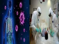 कोरोना व्हायरसनंतर आता 'या' जीवघेण्या व्हायरसचा धोका; WHO ने दिल्या सुचना - Marathi News | Ebola virus dr congo declares new ebola outbreak hit already by coronavirus and measles epidemic | Latest health News at Lokmat.com