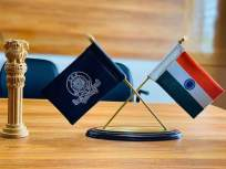 प्रोजेक्ट क्रांती घडवितेय कलेक्टर - Marathi News | Collector is revolutionizing the project | Latest mumbai News at Lokmat.com