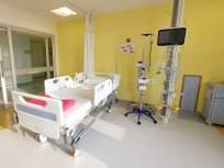 शासकीय रुग्णालयातील कार्डिएक केअर युनिट होणार अद्ययावत