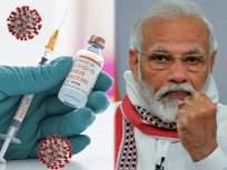 आता 'हे' कार्ड असेल तरच मिळणार कोरोनाची लस; PM मोदींनी दिले महत्वाचे संकेत - Marathi News | Digital health id card will be used for corona vaccination said prime minister narendra modi up | Latest health News at Lokmat.com