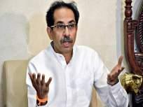 मुंबईतील कोरोनाचे भयावह चित्र अनाठायी - उद्धव ठाकरे - Marathi News | The horrible picture of Corona in Mumbai is orphaned - Uddhav Thackeray | Latest mumbai News at Lokmat.com