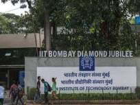 Coronavirus : आयआयटी बॉम्बेने आणलं क्वारंटाईनअॅप; असा होणार फायदा - Marathi News | Coronavirus IIT Bombay releases the CORONTINE App SSS | Latest mumbai News at Lokmat.com