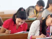 सीईटी परीक्षांच्या तारखांत बदल, सुधारित वेळापत्रक जाहीर - Marathi News | Changes in the dates of CET exams | Latest mumbai News at Lokmat.com